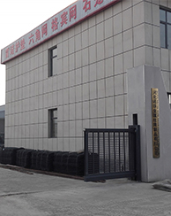 Hebei Nova Metal Wire Mesh Products Co., Ltd.